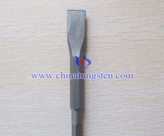 Tungsten Carbide Flat Drill Picture